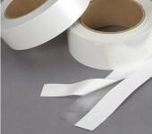Zaštitna prozirna folija za naljepnice