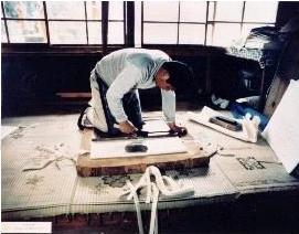japanski papiri rezanje
