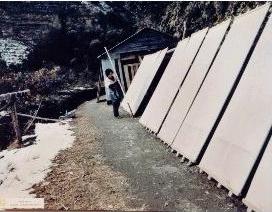 japanski papiri sušenje