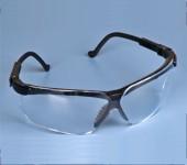 UV – Zaštitne naočale