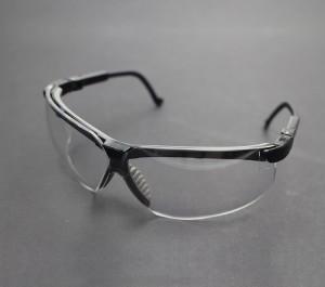 UV zaštitne naočale - Model 60 58009