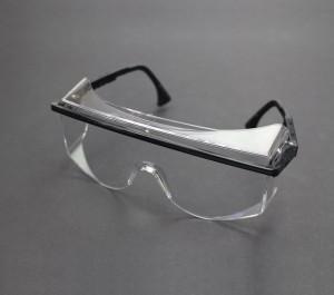 UV zaštitne naočale - Model 60 58010