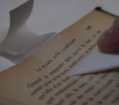 Arhivski sigurna traka za popravke papira